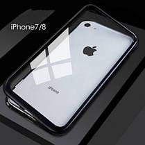 Магнитный чехол (Magnetic case) для для Apple Iphone 7 / 8, фото 3