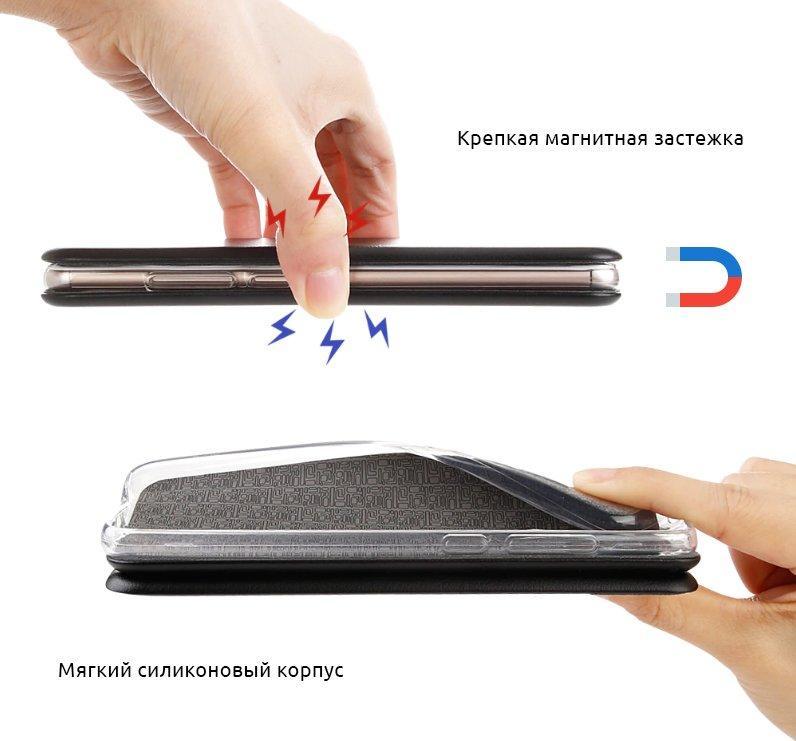 Чехол-книжка Armorstandart G-Case для Samsung Galaxy J4 2018 J400 Black (ARM52854)