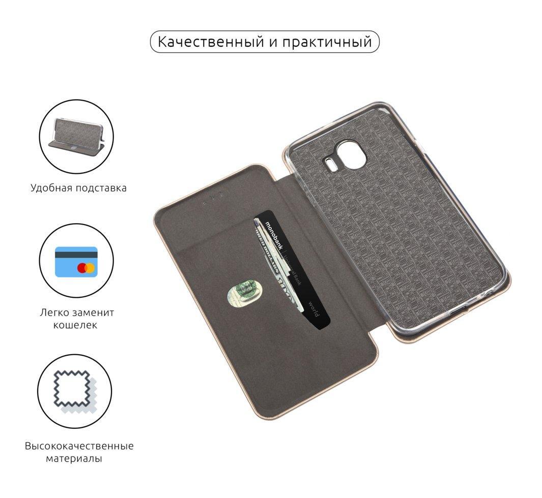 Чехол-книжка Armorstandart G-Case для Samsung Galaxy J4 2018 J400 Gold (ARM52855)