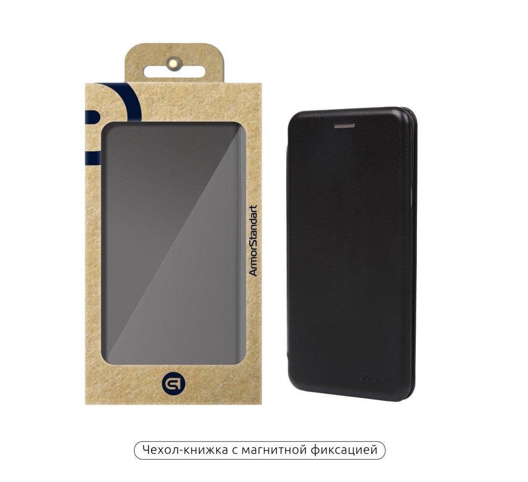 Чехол-книжка Armorstandart G-Case для Xiaomi Redmi Note 5 Black (ARM52852)