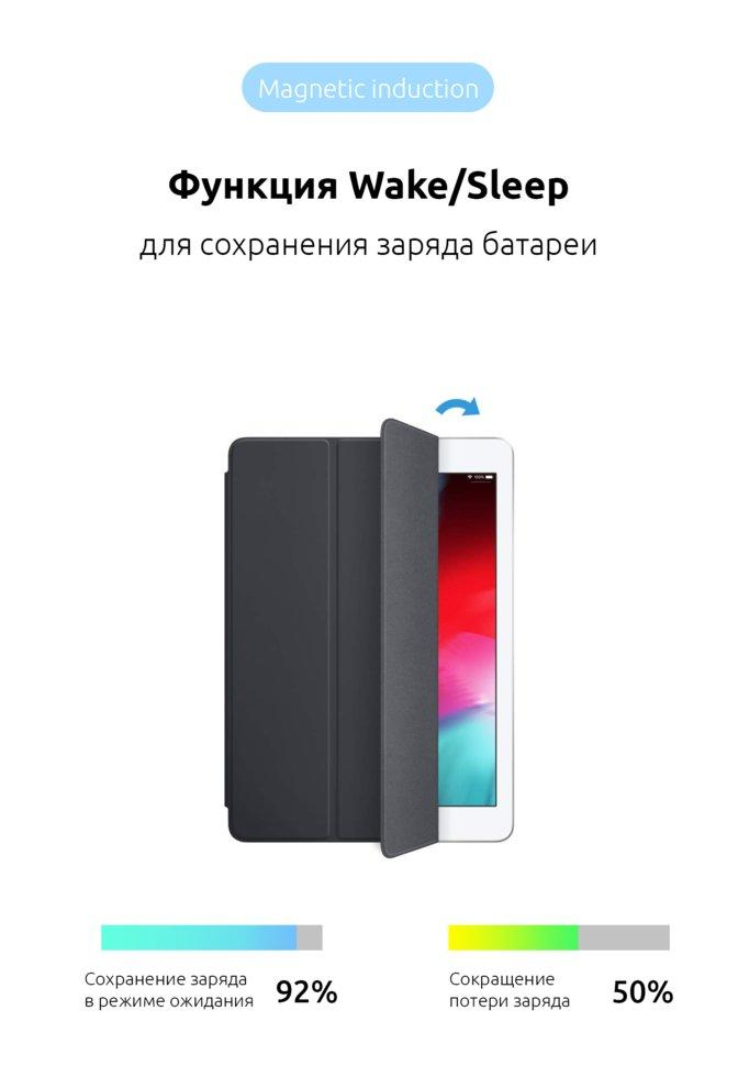 Чохол-книжка Armorstandart Smart Case для iPad mini 5 (2019) Black (ARM54803)