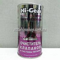 HI-GEAR Очиститель клапанов и системы питания для бензинового двигателя на 40л 295мл