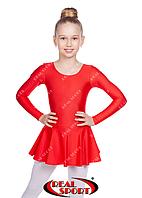 Купальник с юбкой для танцев детский, красный GM030122(бифлекс, р-р 1-M, рост 98-134см)