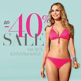 Скидка до -40% на все купальники в магазине DELUSI❤️N