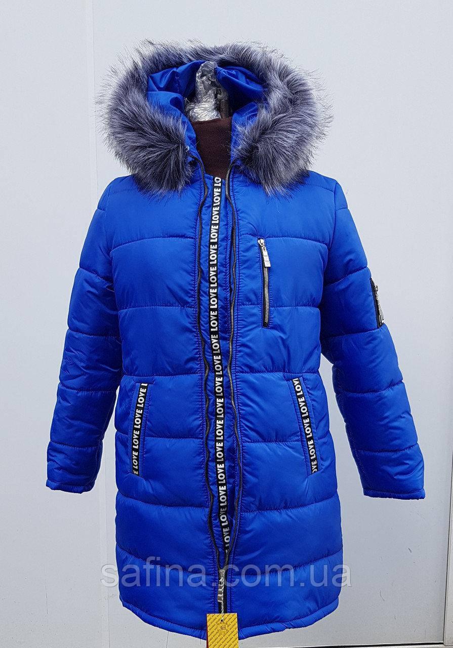 Зимняя куртка до 66 размера