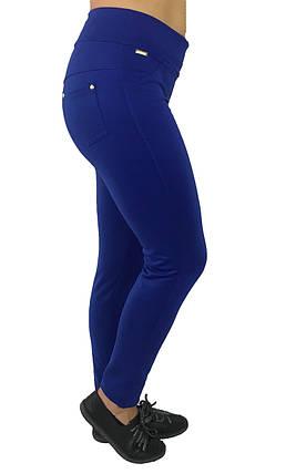 Брючные лосины  Норма с начесом № 137 синие, фото 2