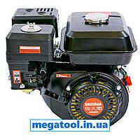 Двигатель бензиновый SAKUMA SGE200-S (6,5 л.с.)
