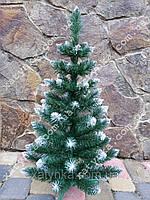 Искусственная елка Снежная Королева 35см