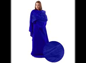 Плед з рукавами двошаровий фліс Premium Синій ультрамарин
