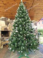 Искусственная елка  Снежная Королева 2.20м