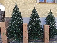 Искусственная елка Снежная Королева  1.00м