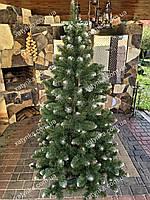 Искусственная елка Снежная Королева 1.50м