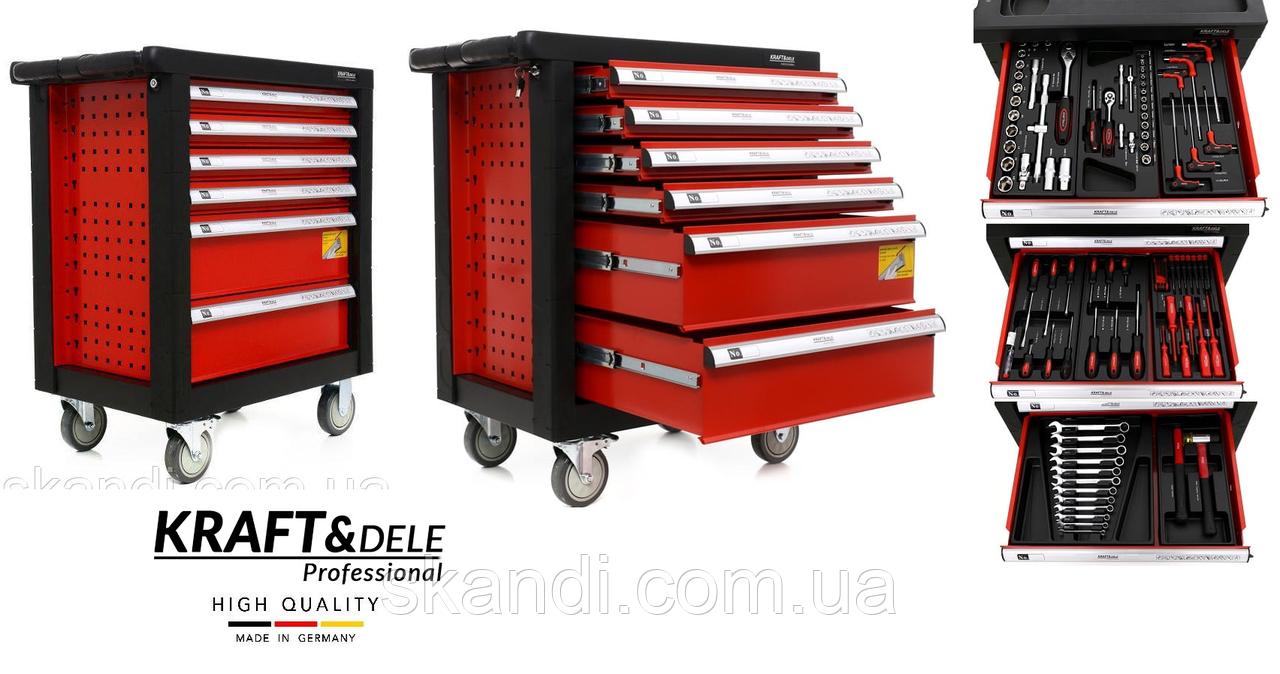 Шкаф для хранения инструментов  KRAFT&DELE (Оригинал) Германия 263 ел. в комплекте