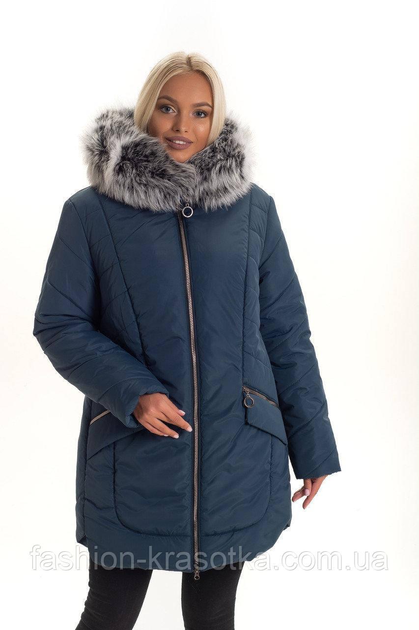 Женские куртки больших размеров ,мех песец, хвостовая часть.