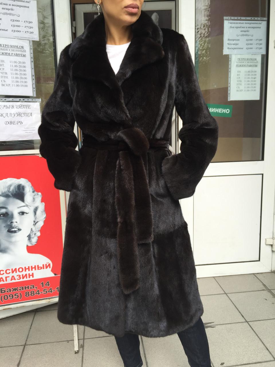 Одежда Женская Купить
