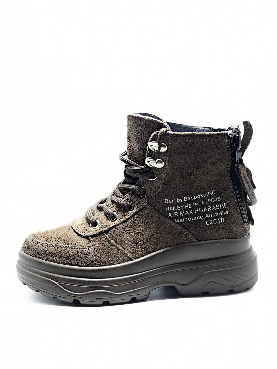 Женские кроссовки на платформе из натуральной замши 36(22.5см)
