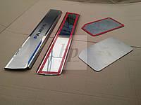 Защитные хром накладки на пороги Mitsubishi pajero wagon III (митсубиси паджеро вагон 3) 1999-2006
