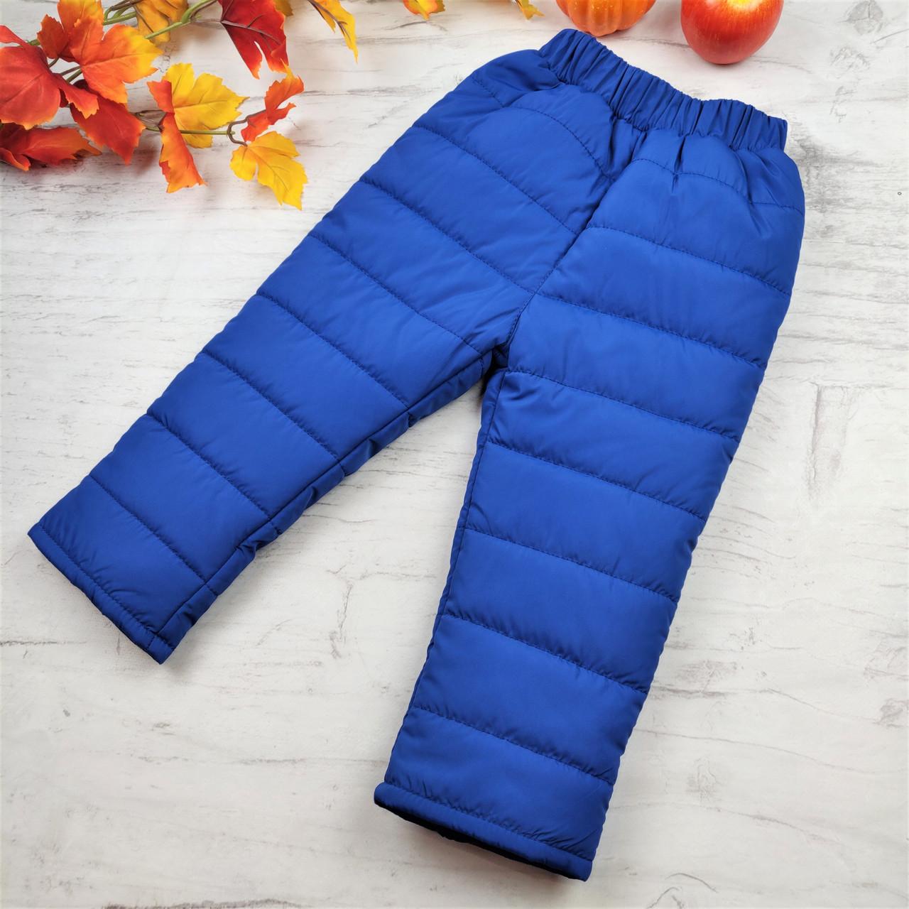 Дитячі теплі болоневые штани (8шт) на хлопчика на дівчинку, 98-140
