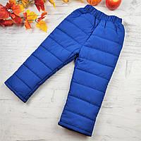 Детские теплые болоневые штаны (8шт) на мальчика на девочку, 98-140