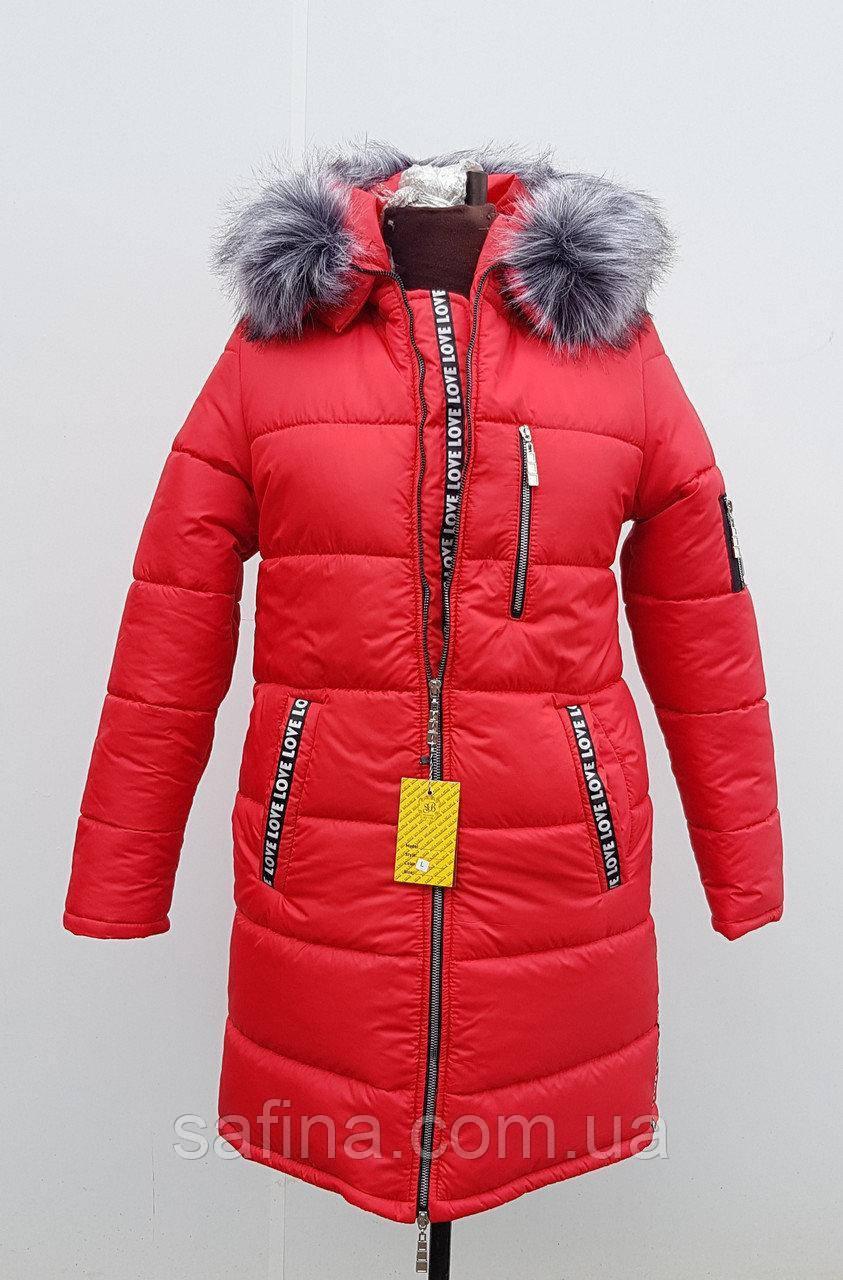 Зимняя красная куртка до 66 размера