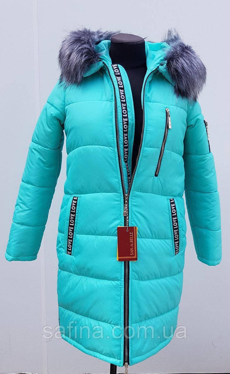 Молодежная зимняя куртка до 66 размера