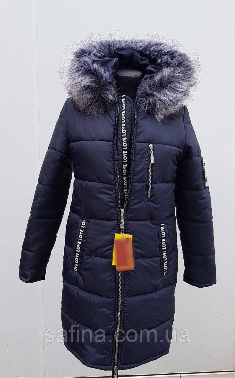 Стильная тёплая куртка до 66 размера