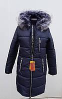 Стильная тёплая куртка до 66 размера, фото 1
