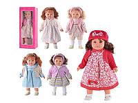 Кукла M 1528 Amalia, звук