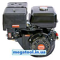 Двигатель бензиновый SAKUMA SGE400 (13 л.с.)