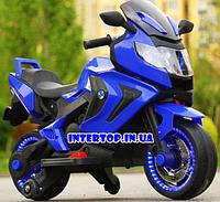Детский электро-мотоцикл BMW на аккумуляторе Bambi для детей 3-8 лет с резиновыми колесами М 3681 синий