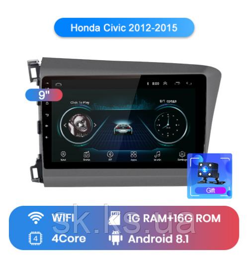 Junsun 4G Android магнитола для Honda Civic 9 FB FK FD 2012 2013 2014 2015  wifi