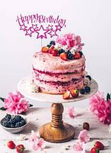 Пластиковий топпер Happy Birthday на зірочках Рожевий топпер на торт Топпер Happy Birthday в блискітках