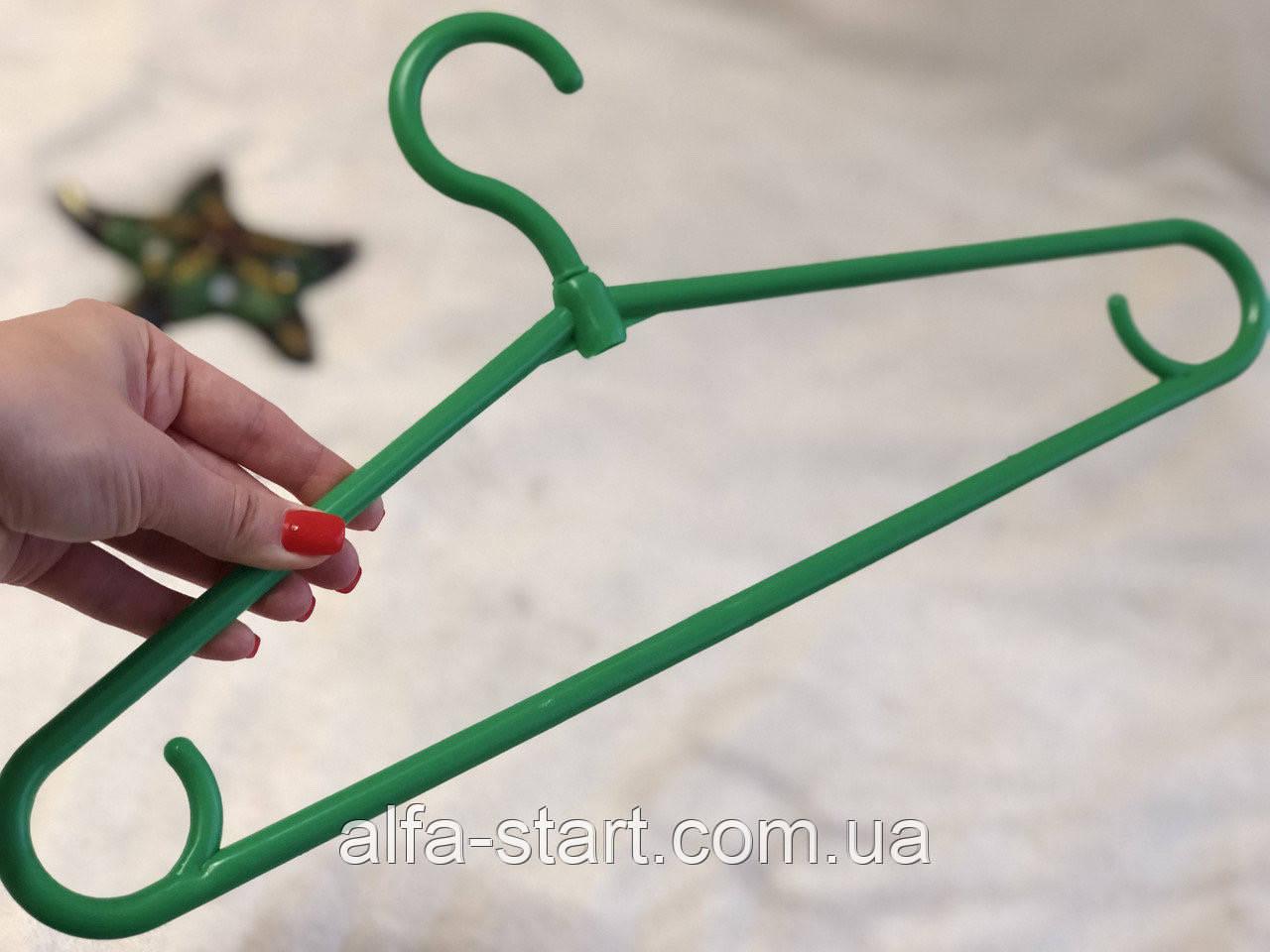 Зеленые пластмассовые плечики вешалки 41см зимние для верхней одежды