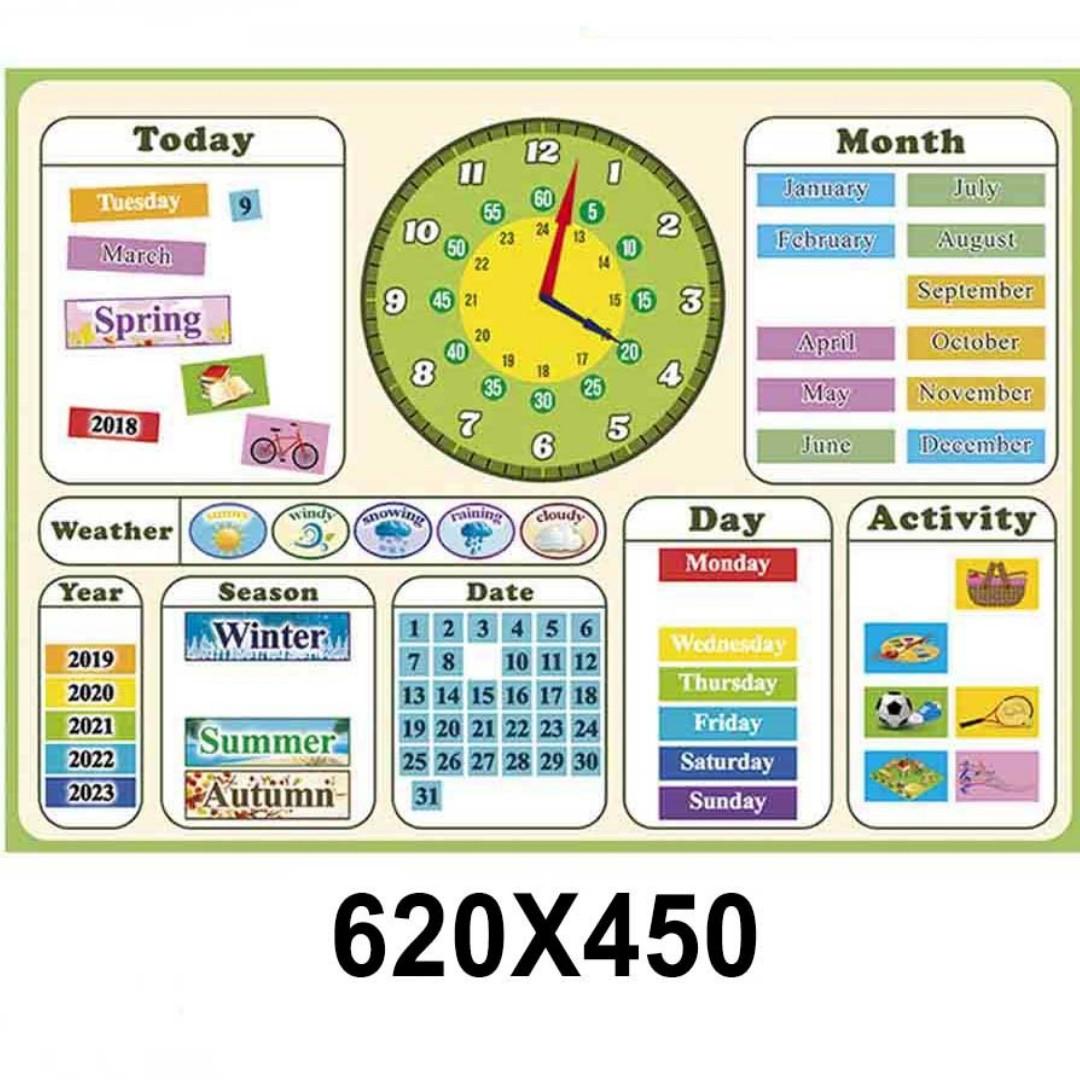 Магнітний календар (мова - англійська)