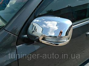 Хром накладки на зеркала Toyota Land Cruiser Prado 150 2009- (Autoclover/Корея)