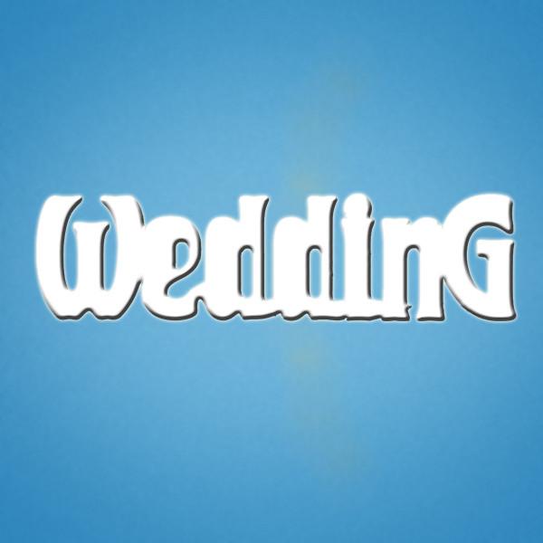 Объемные слова для свадебной фотосесии