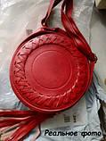 Жіноча кругла сумка, червона ( код: IBG030R ), фото 3