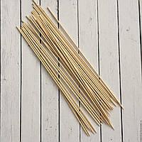 Деревянные шпажки (палочки) (50 шт.) длина 20 см.