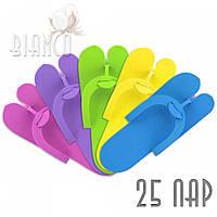 Тапочки вьетнамки Panni Mlada Rainbow для педикюра, 25 пар микс