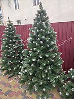 Искусственная елка Снежная Королева 1.80м +гирлянда в подарок.