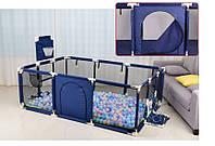 Манеж детский большой игровой IMBABY 190 х 129 х 66 см. Сухой бассейн.Большой вместительный манеж