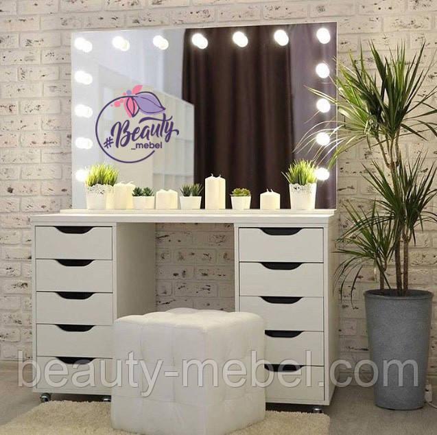 Стол для визажиста, гримерный стол для макияжа, с лампами по периметру зеркала.