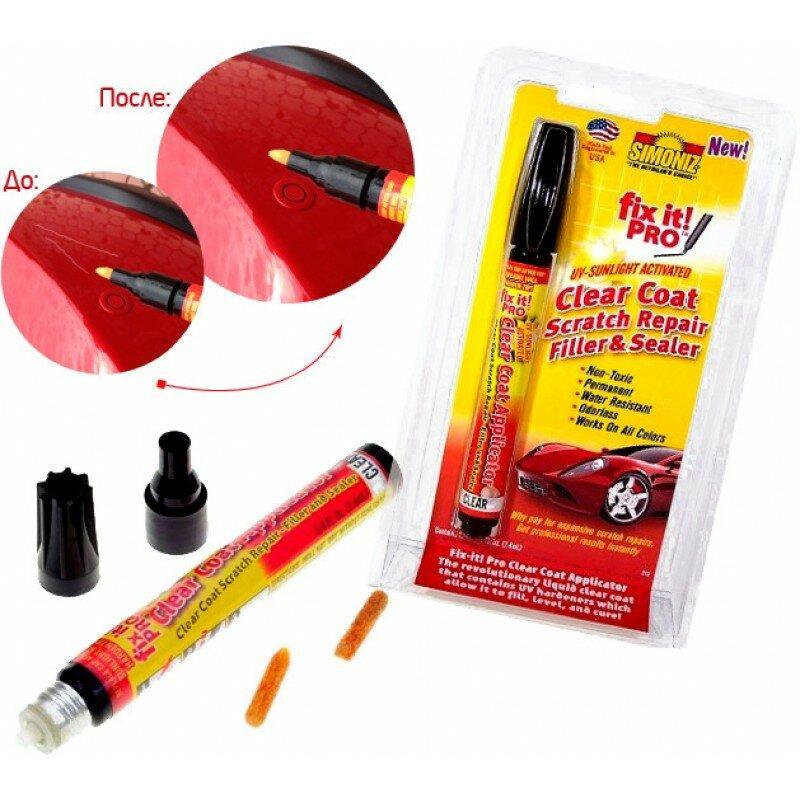 Fix it Pro карандаш для удаления царапин