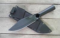 Нож для снятия шкур Cold Steel Bushman