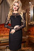 Стильное замшевое платье с гипюровыми рукавами