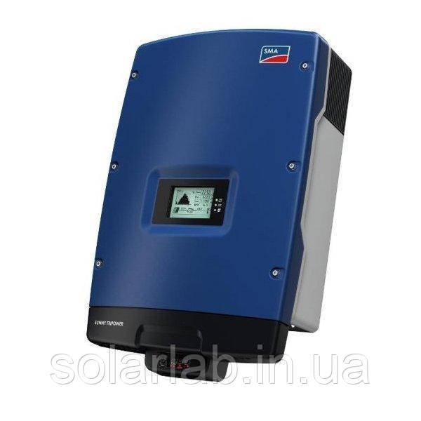 Сетевой солнечный инвертор SMA Sunny Tripower 12000TL, трехфазный 12кВт (SMA)