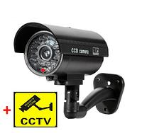 Муляж камеры видеонаблюдения, мигающий индикатор