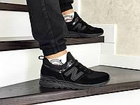 Кросівки чоловічі в стилі  New Balance 574   чорні    ТОП якість