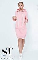 Стильное женское платье-свитшот Разные цвета