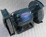 Точило електричне Беларусмаш БТЕ-2450, фото 5